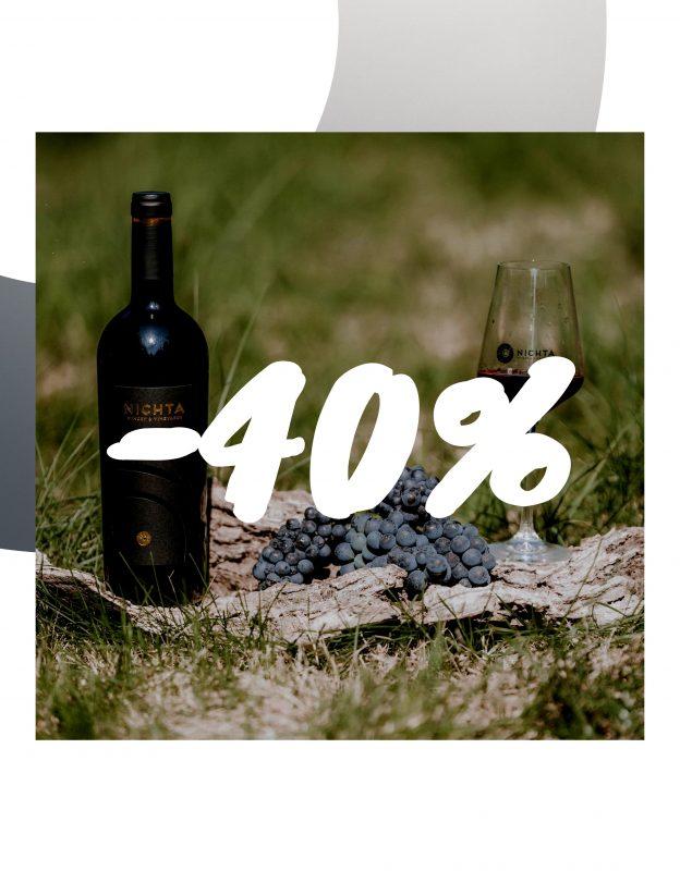 NICHTA Pinot noir